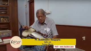 Buddhadev Dasgupta I Sarod I Fusion Music I On mixing Indian Classical Music with Western