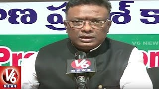 Telangana PCC Leaders Action Plan By Targeting 2019 Assembly Elections | V6 News