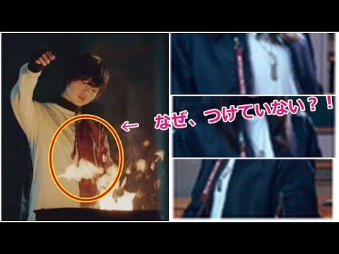 【欅坂46】「ガラスを割れ」てち(平手友梨奈)だけドッグタグ付けてない理由とは?【シンカノカテイ】