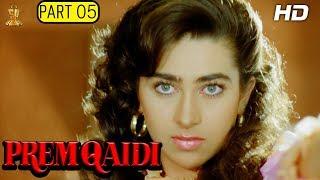 Prem Qaidi Hindi Full HD Movie Part 5/12   Karishma Kapoor   Harish Kumar  Suresh Productions