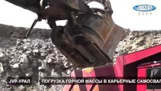 Производство щебня(Щебень с доставкой Компания Сеть Исеть предлагает щебень с доставкой в Екатеринбурге. http://set-iset.ru/, 2013-12-10T04:20:58.000Z)