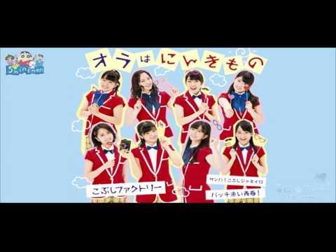 「Kimo-iFS」オラはにんきもの 「Ora wa Ninki Mono」Subthai #Shinchan