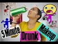 5 Minute Drunk Makeup Challenge (LMAO I CRIED!) | KissedByKen