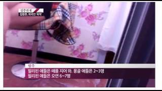 수원역 외국인 성매매 현장