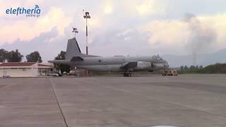 Η Γιορτή της Αεροπορίας στην 120 ΠΕΑ στην Καλαμάτα