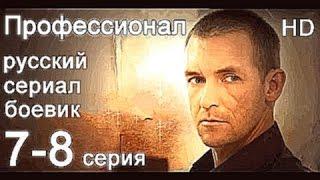 #РОССИЙСКИЙ ФИЛЬМ