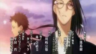 ☆薄櫻鬼 - 君ノ記憶(ED)