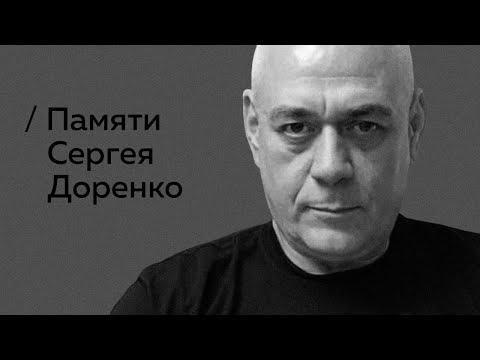 Алексей Пивоваров о феномене одного из самых ярких ведущих эпохи / Редакция