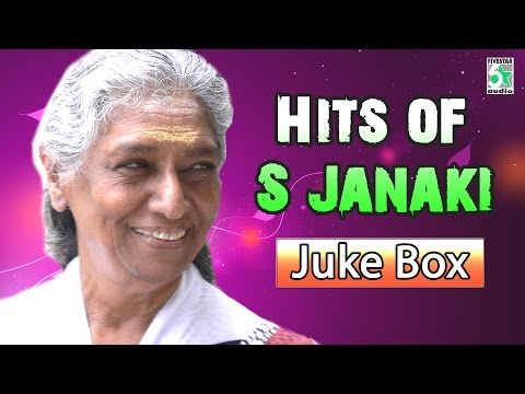 S.Janaki Super Hit Ever Green Tamil Songs