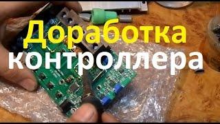Контроллер для солнечных панелей Solar MPPT 30, Доработка платы от А до Я(Поддержать мой проект и..., 2014-08-17T19:37:41.000Z)