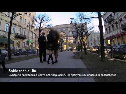 журнал интимные знакомства санкт-петербург
