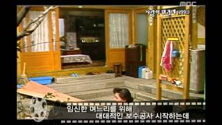Repeat youtube video Happy Time, Drama Kingdom(1970~1990s) #02, 드라마 왕국 MBC 20세기를 빛낸 드라마(1970~1