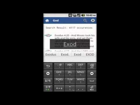 King James Bible App For Android