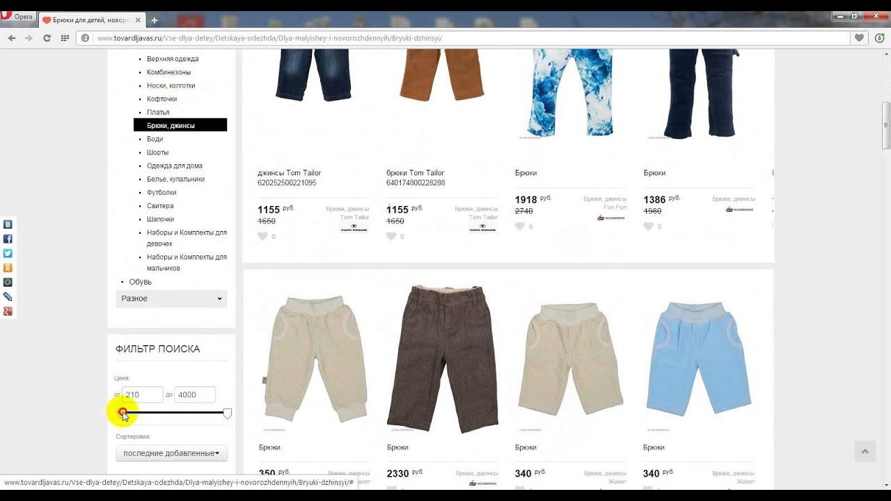 Большой выбор женской одежды в интернет-магазине wildberries. Ru. Бесплатная доставка и постоянные скидки!
