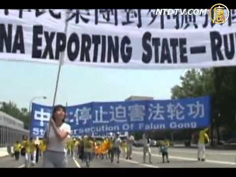 Jiaotong University Overseas Alumni Continued Working on An Appeal for Guo Xiaojun