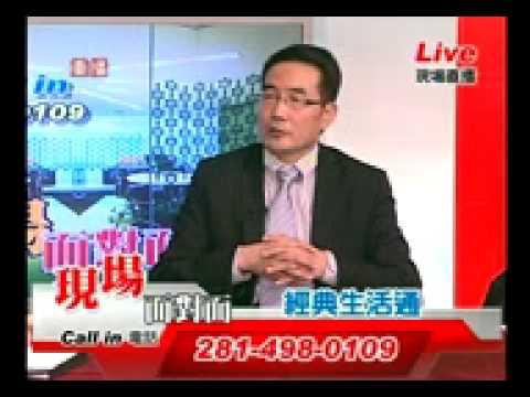 US China Legal System Discussion 2 经典生活通 中美法律制度 如何打官司