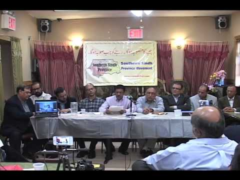 MQM Southern Sindh Province
