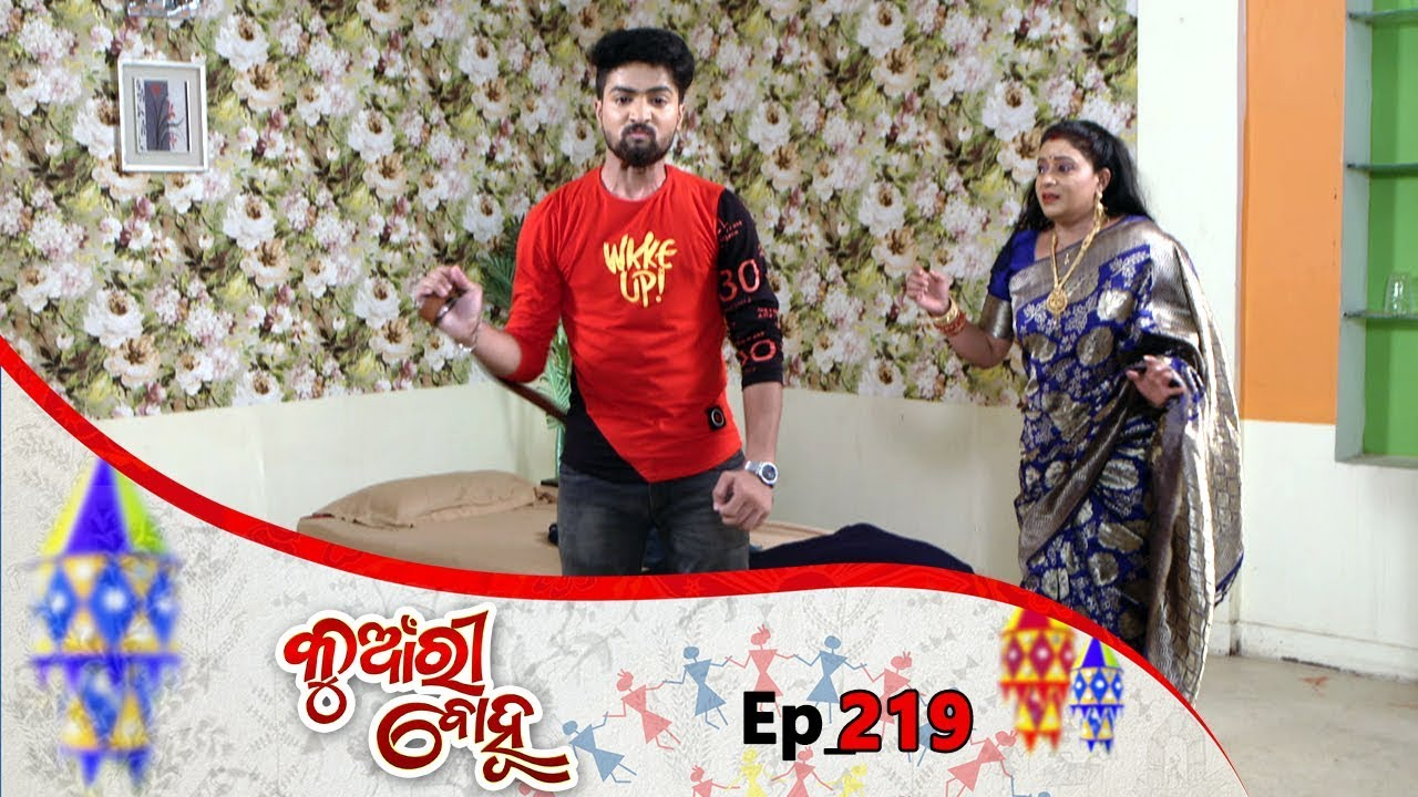Kunwari Bohu | Full Ep 219 | 22nd June 2019 | Odia Serial – TarangTV