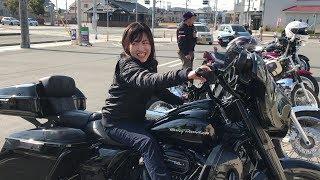 【CVO】ハーレーと行く★バイク女子DS400ヒヨコちゃんツーリング♪【ウルトラ】