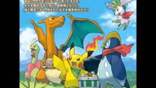[Pokémon Mystery Dungeon Explorers]Never forget(Arrangement)[Last scene]