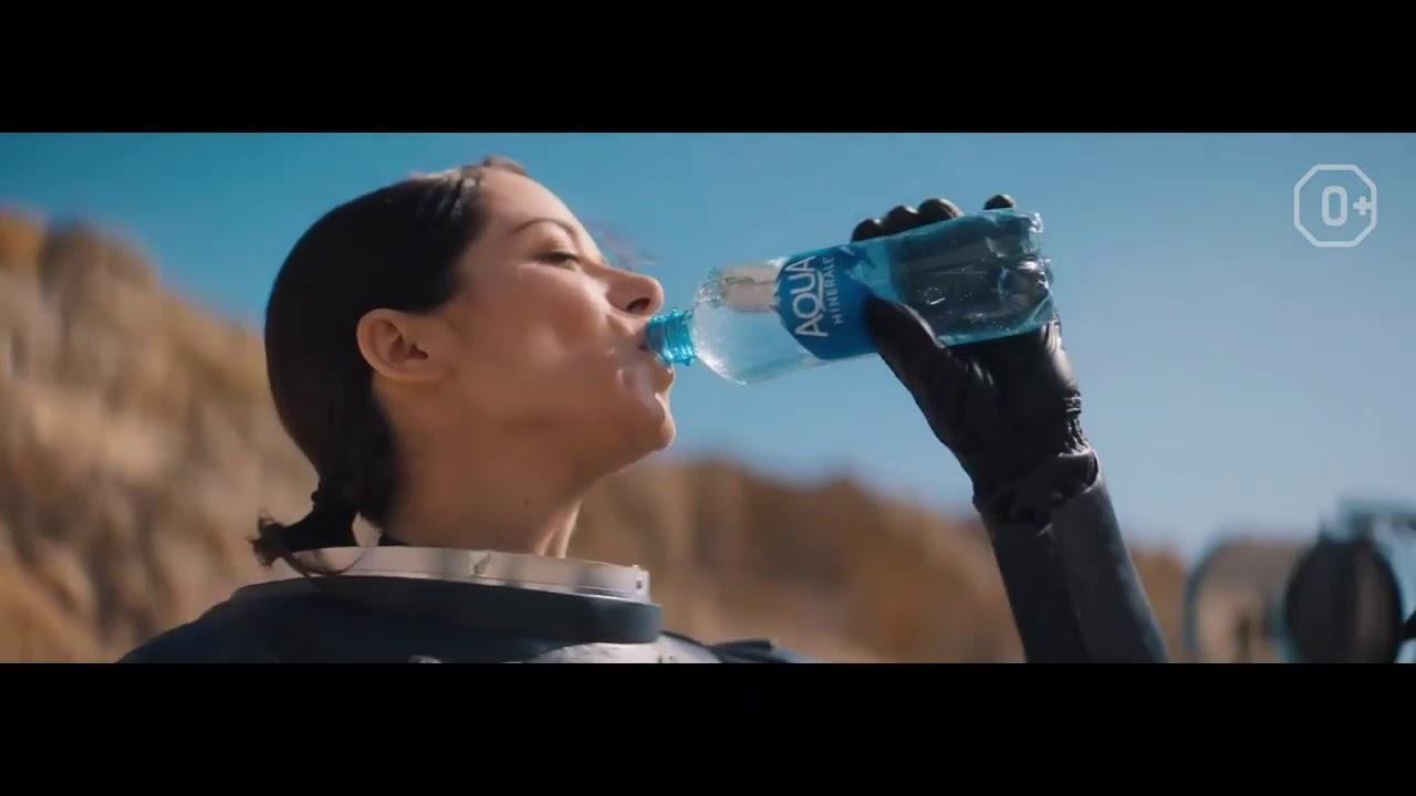 Aqua Minerale - наполняет жизнью!