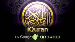 IQURAN PRO   BEST AL QUR'AN APP FOR ANDROID