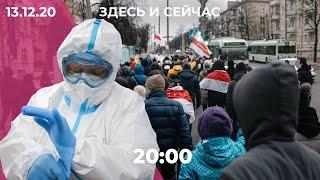 «Марш народного обвинения» в Беларуси, зачем Путин снижает цены