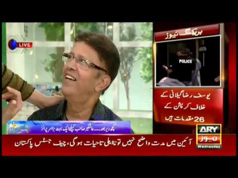 Alamgir meets Muhammad Ali Sheikhi After a Long Time