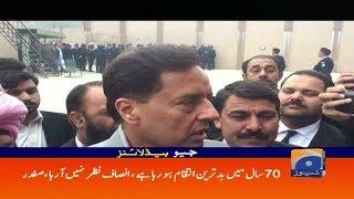 Geo Headlines - 09 AM - 22 February 2018