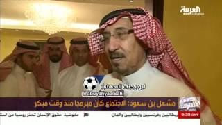 فيديو .. #مشعل_بن_سعود: لا يرضيني أداء #النصر في الفترة الحالية