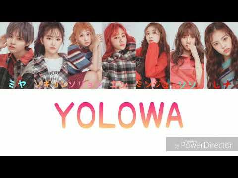 YOLOWA(욜로와)公園少女(GWSN/공원소녀)