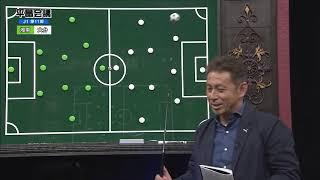 昨シーズンまでJ2讃岐で指揮を執り湘南とも対戦経験のある #北野誠 さん...