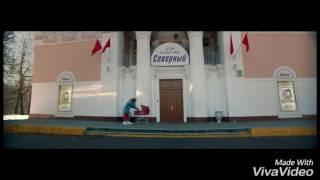 Текст песни Lycky Stranger - Сергей Лазарев. (С клипом).