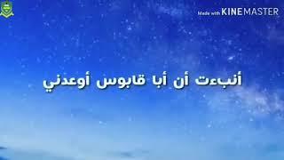 Syair adab nusus tingkatan 4 (الاعتذر والمدح)