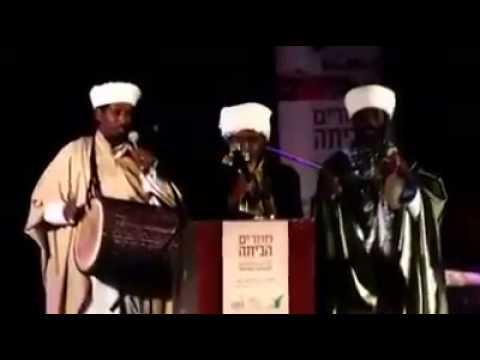 Ethiopian Jews - holiday sigd 2015 in israel