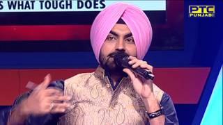 Mr. Punjab 2015 Studio Episode 10 | Arjan Bajwa | Ravinder Grewal | Harish Verma | PTC Punjabi