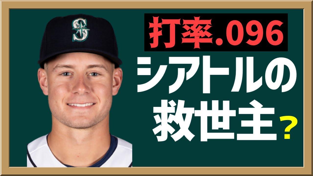 【MLB】落ち着いてケルニックの1カ月目(打率.096)を振り返る