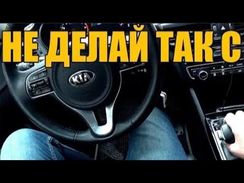 Расшифровка ошибок на Mercedes benz #w211 и #SRS