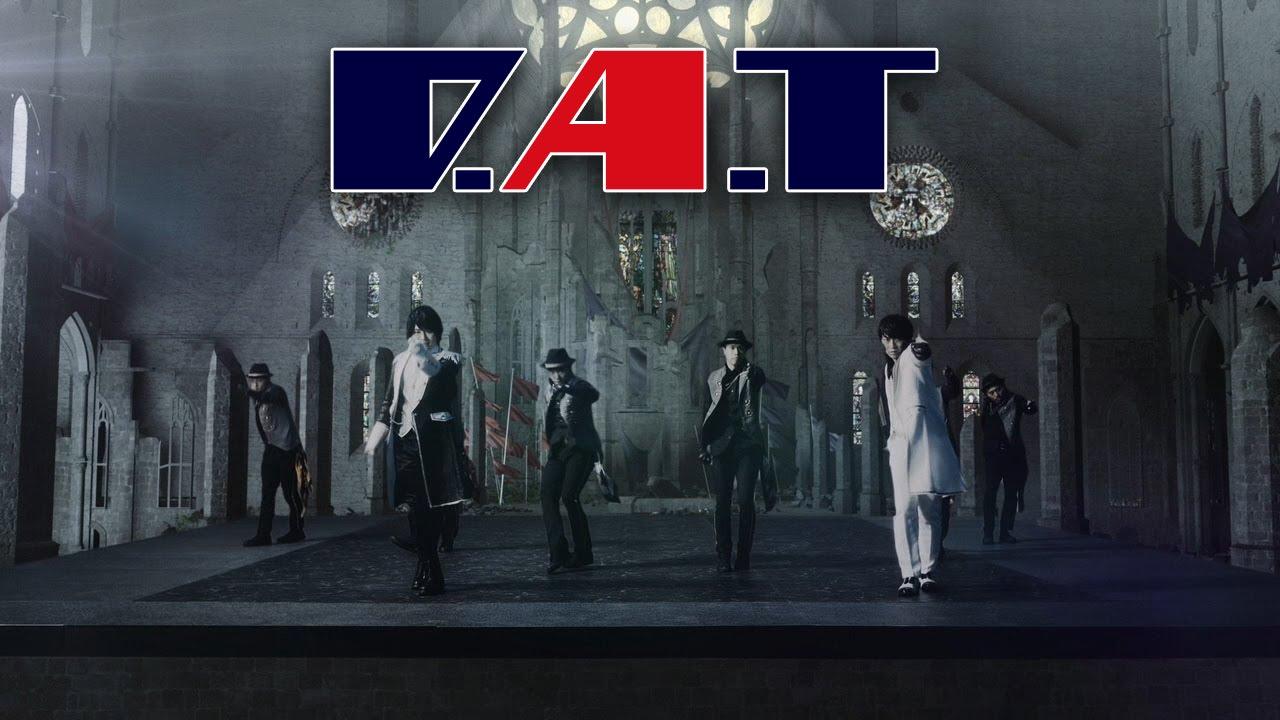 d a t best album suite mv視聴映像 小野大輔さん 近藤孝行さん