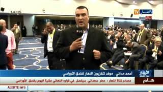 عمار سعداني يتجه نحو ترسيم قرار إستقالته من قيادة الأفلان لأسباب صحية