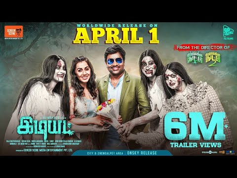 Idiot Official Trailer | Mirchi Shiva | Nikki Galrani | Rambhala | Vikram Selva | Screen Scene Media