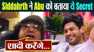 Siddharth Shukla ने Abu Malik को बताय अपना एक Secret; Check Out Here |FilmiBeat
