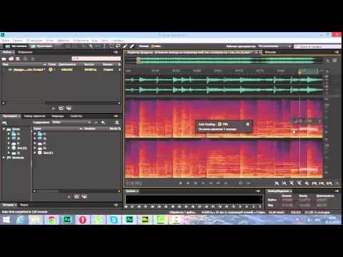 Adobe Audition CC  как убрать голос в Adobe Audition СС