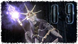 Dark Souls III - Олдрик, Пожиратель Богов на десерт после свадьбы (запись стрима #9)