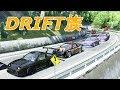 【Assetto Corsa】峠サーバーみんなでドリフト-touge drift-