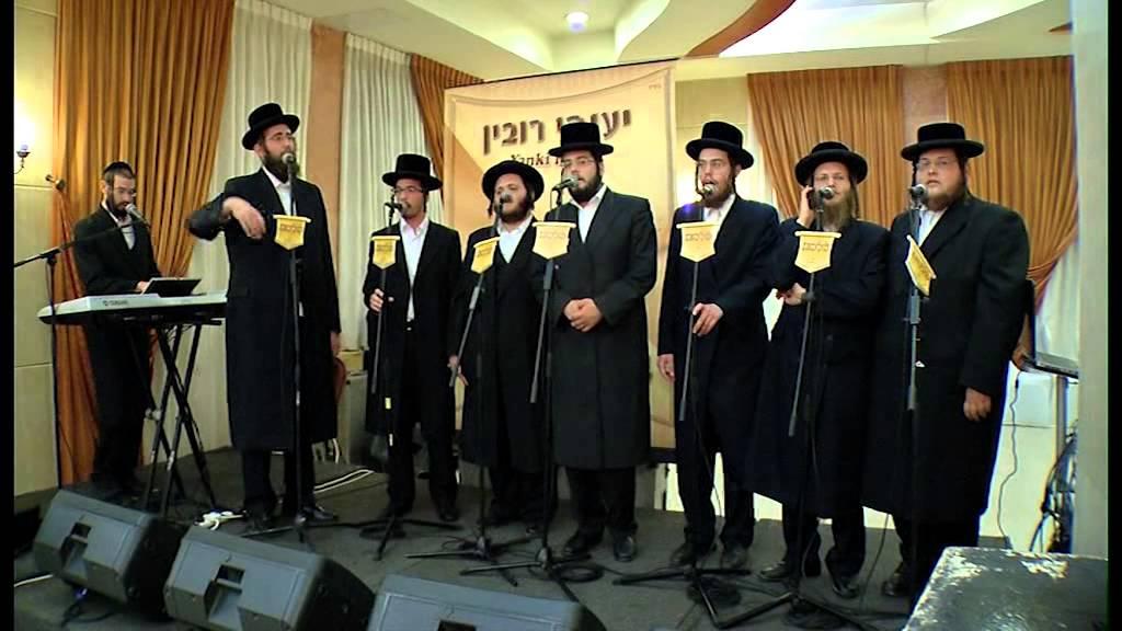 מקהלת מלכות עם יענקי רובין