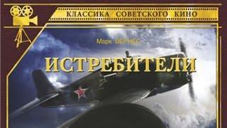 советский фильм