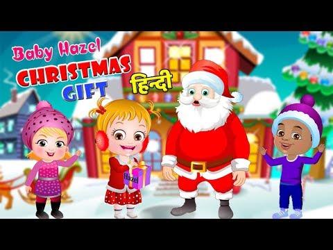 Christmas Gift   Christmas Surprise Gift Story   Christmas Songs For Kids   Christmas Music Kahani