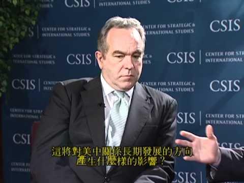 US-China Policy Advisory Roundtable (Chinese)