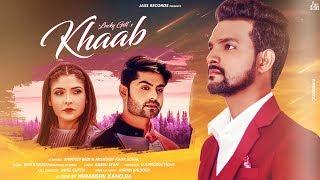 Khaab   ( Full HD)   Lucky Gill   New Punjabi Songs 2019   Latest Punjabi Songs 2019